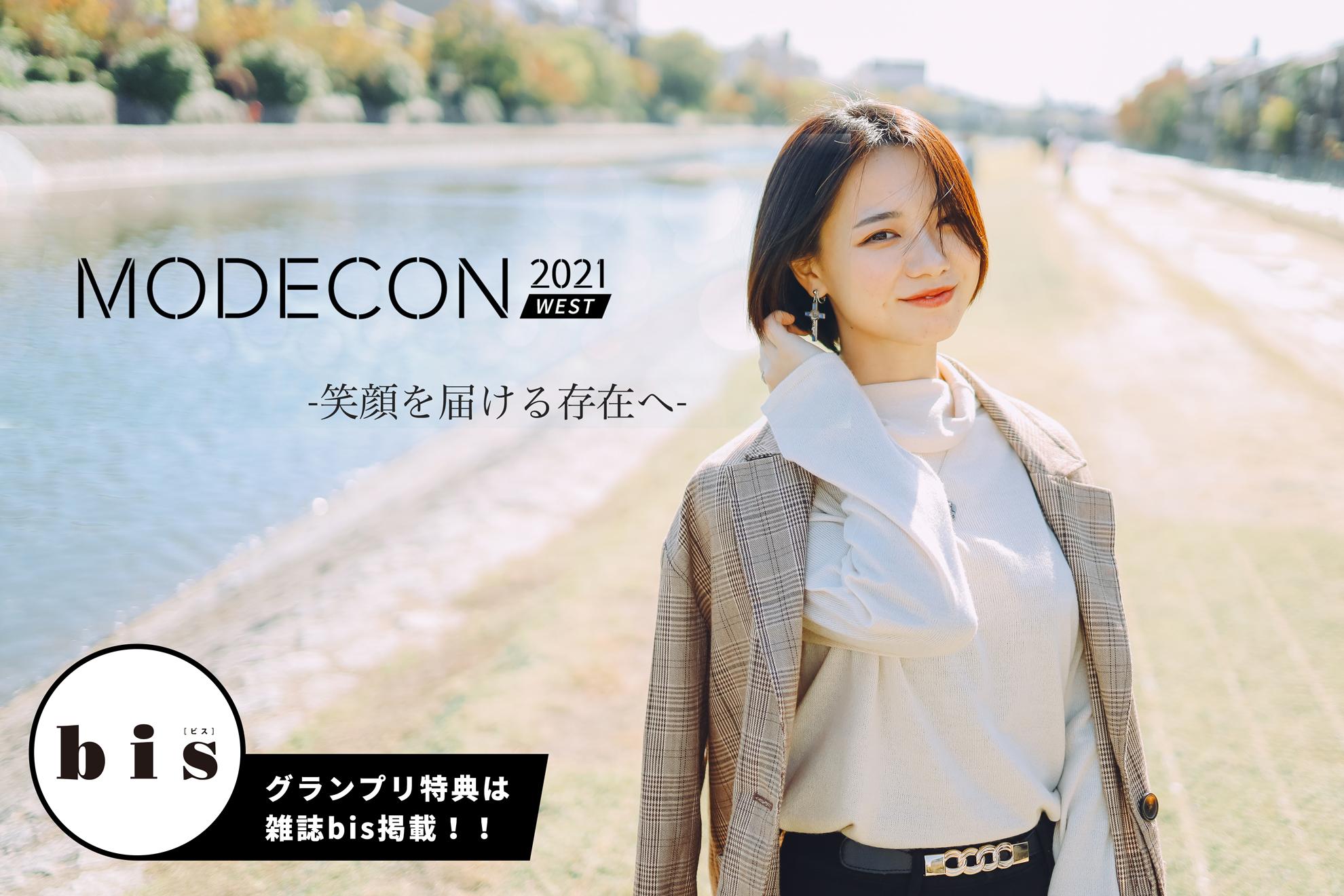 MODECON WEST 2021